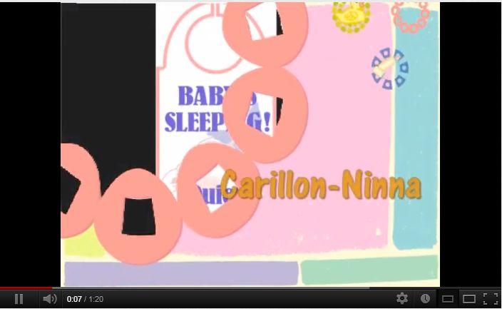 Carillon Ninna Nanna